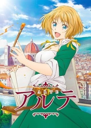 16世紀フィレンツェで貴族の娘が画家を目指す「アルテ」TVアニメ化 小松未可子&小西克幸出演