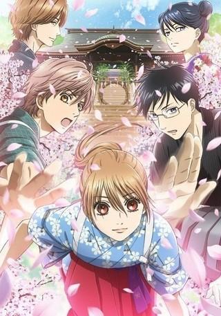「ちはやふる3」元クイーン・猪熊遥役に坂本真綾 10月22日から2クール連続放送でスタート