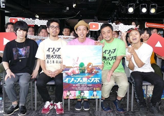 「イソップの思うツボ」公開控える上田慎一郎監督、ユニークな発想の源泉を語る