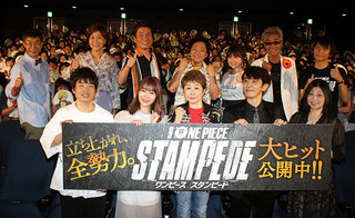 「ONE PIECE STAMPEDE」今年No.1の初日動員35万超、ユースケ感嘆「すごいこと」