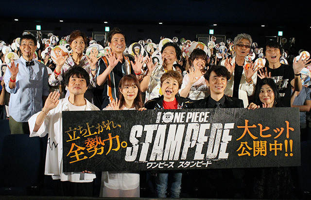 ONE PIECE STAMPEDE」今年No.1の初日動員35万超、ユースケ感嘆「すごい ...