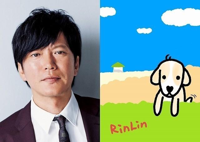 RinLinの趣味は昼寝や散歩