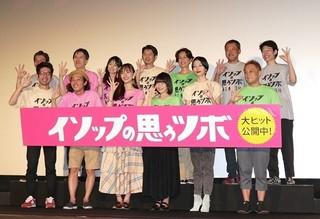 上田慎一郎監督、賛否両論歓迎!新作「イソップの思うツボ」が全国封切り