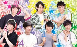 梅原裕一郎、白井悠介ら7人出演バラエティ「声優男子ですが…?」劇場版が2020年公開