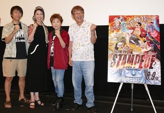 「ONE PIECE STAMPEDE」公開9日間で興収30億円突破!田中真弓「まだ旅の途中」
