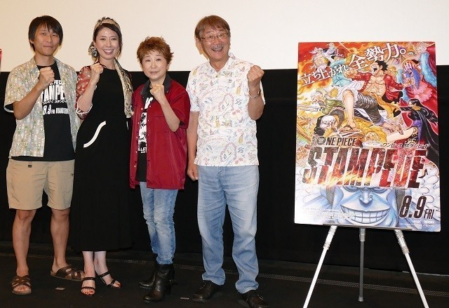 「ONE PIECE STAMPEDE」公開9日間で興収30億円突破!田中真弓「まだ旅の途中」 - 画像1