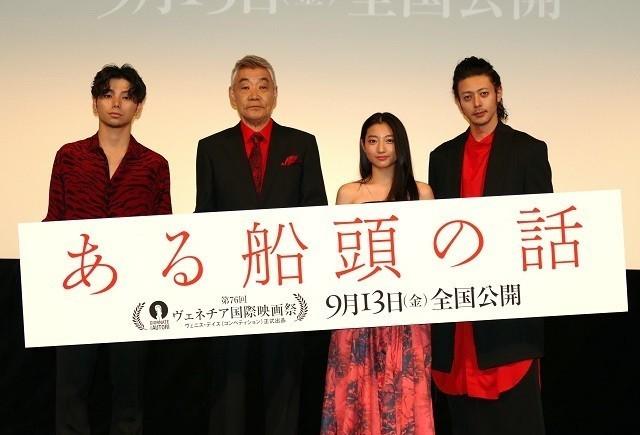 オダギリジョーの長編映画初監督作がお披露目