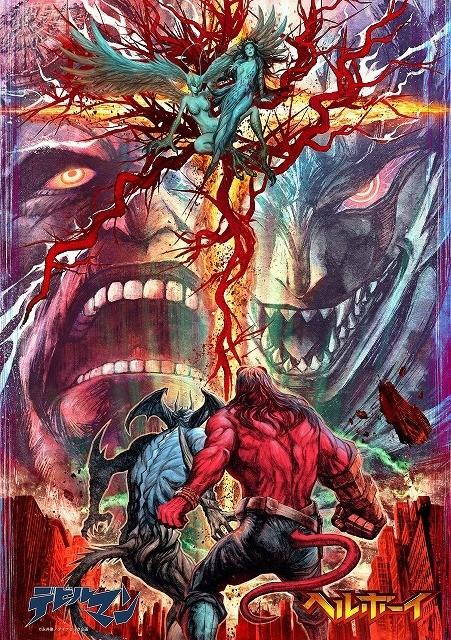 """ヘルボーイ×デビルマン! 日米悪魔ヒーローの""""共闘コラボレーション""""が実現"""