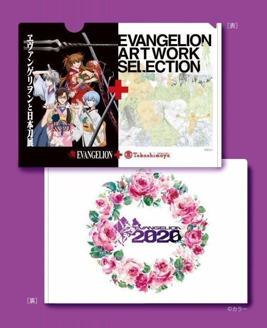 「ヱヴァンゲリヲンと日本刀展」で「シン・エヴァンゲリオン劇場版」関連資料を展示 - 画像3