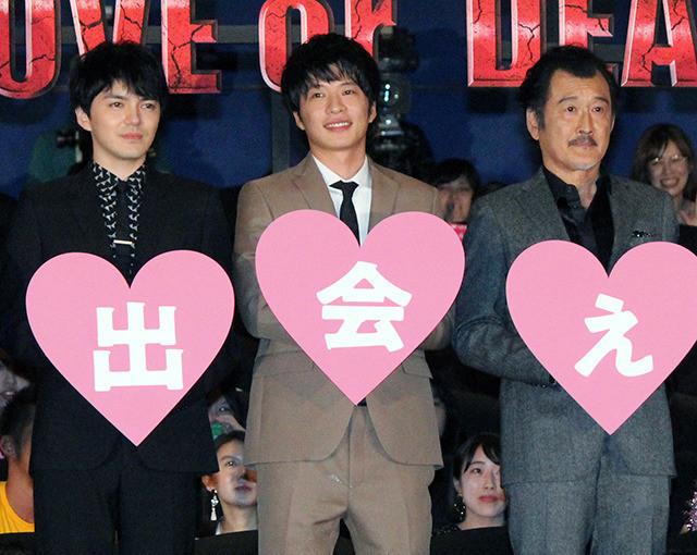 おっさんずラブ」興収30億円狙える好ダッシュ、田中圭「感謝しか