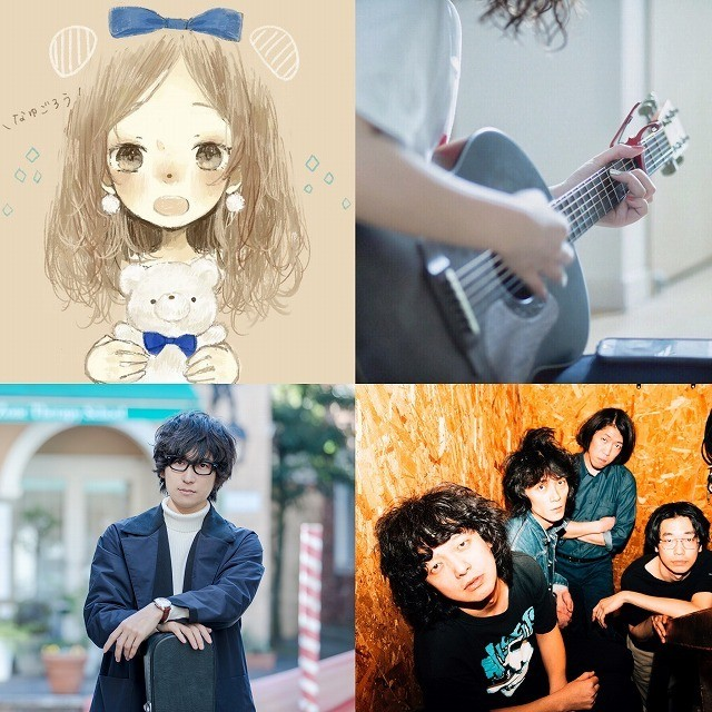 飯塚俊光監督「踊ってミタ」に注目歌手やボカロP、ミュージシャンの人気曲が集結