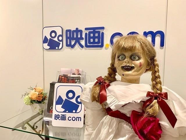 映画.com編集部を訪れたアナベルちゃん
