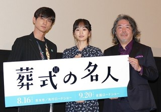 前田敦子、初の母親役「そういう年齢だな」「子どもっていいもの」としみじみ