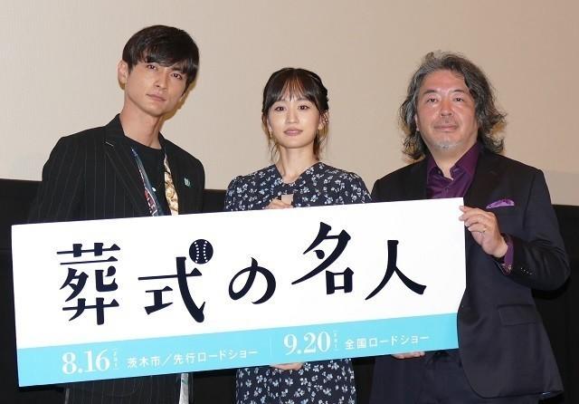 舞台挨拶に立った(左から) 高良健吾、前田敦子、樋口尚文監督