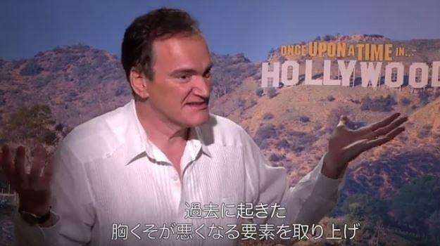 インタビューに応じたクエンティン・ タランティーノ監督