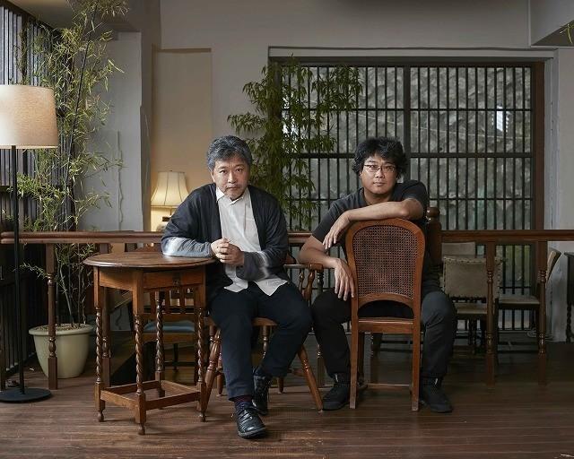 オリジナル番組「日韓から『家族』を描く 是枝裕和×ポン・ジュノ」