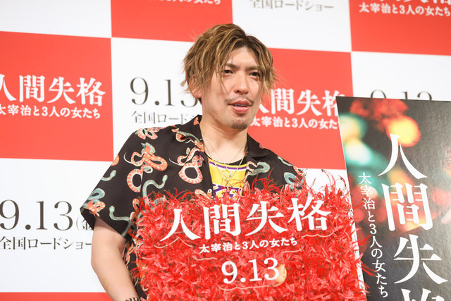 ブレイク中のお笑いコンビEXIT、太宰治は「昭和のチャラ男」 - 画像7