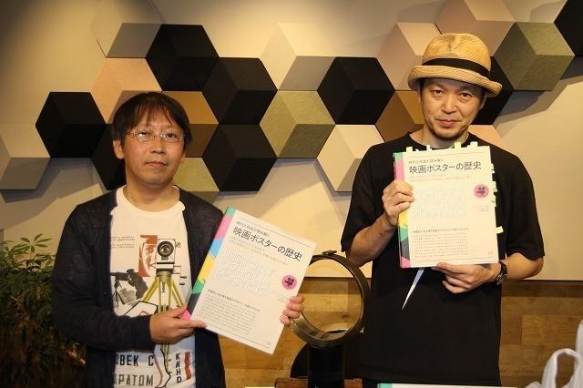 国立映画アーカイブの岡田秀則氏と大島依提亜氏