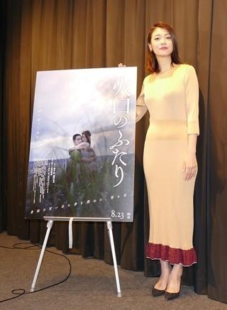 瀧内公美、濃密な性愛描く「火口のふたり」 現場は「笑いが絶えなかった」