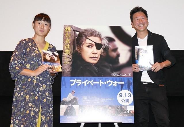 堀潤氏×安田菜津紀氏 実在した戦場記者を描く「プライベート・ウォー」を語る