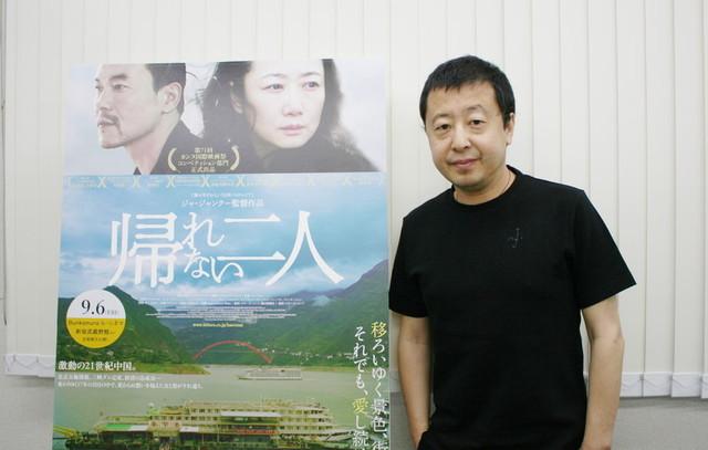 中国の名匠ジャ・ジャンクー監督