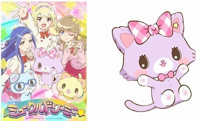 20年春にTVアニメ化