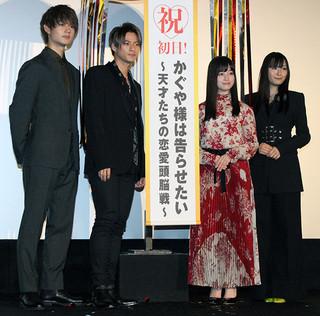 平野紫耀、主演映画に自信のアピール「皆さんの人生の時間を少しください」