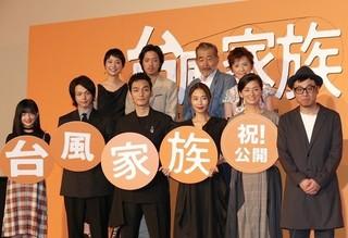 草なぎ剛「台風家族」公開でファンの後押しに感謝「これほどグッとくるのは初めて」