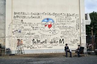 「ブラック校則」映像初公開 感情むき出しの佐藤勝利×高橋海人が自由を求め戦う!