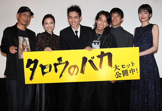 菅田将暉&仲野太賀、ケタ外れの新人YOSHIを絶賛「グループ感奇跡的」 - 画像8