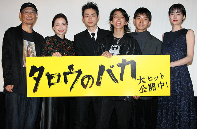菅田将暉&仲野太賀、ケタ外れの新人YOSHIを絶賛「グループ感奇跡的」 - 画像10