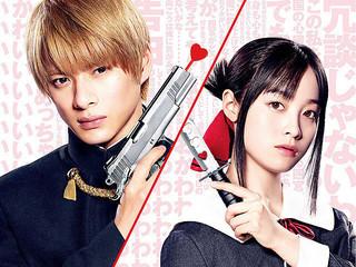 【国内映画ランキング】「かぐや様は告らせたい」V、京アニ製作「ヴァイオレット・エヴァーガーデン」は6位スタート
