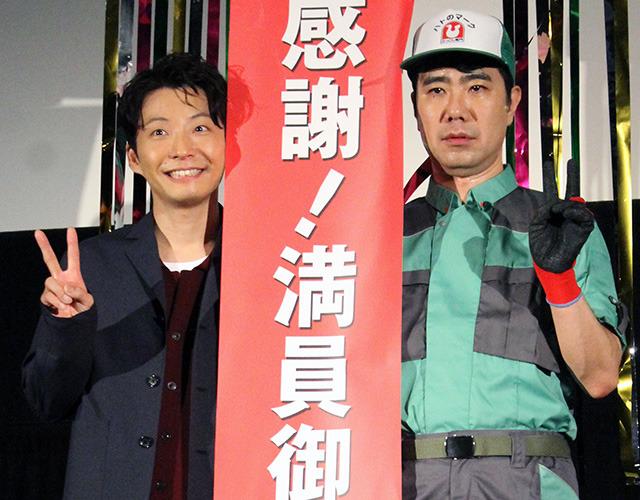星野源「引っ越し大名!」大ヒットと親友・藤井隆の祝福に感激「本当に幸せ」