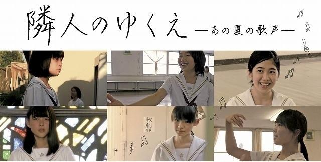 ミュージカル映画「隣人のゆくえ」吉田玲、大林宣彦監督最新作の主人公に抜てき! - 画像10