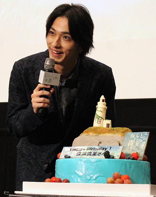 横浜流星、サプライズ誕生日に新たな誓い「ひとつずつ力をつけていきたい」 - 画像7