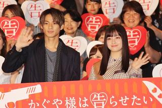 """平野紫耀、橋本環奈は「スタンガンみたい」!? """"指キス""""シーンで静電気バチバチ"""