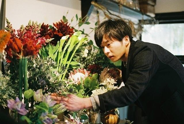 街で1番お洒落な花屋の店長を演じる田中圭