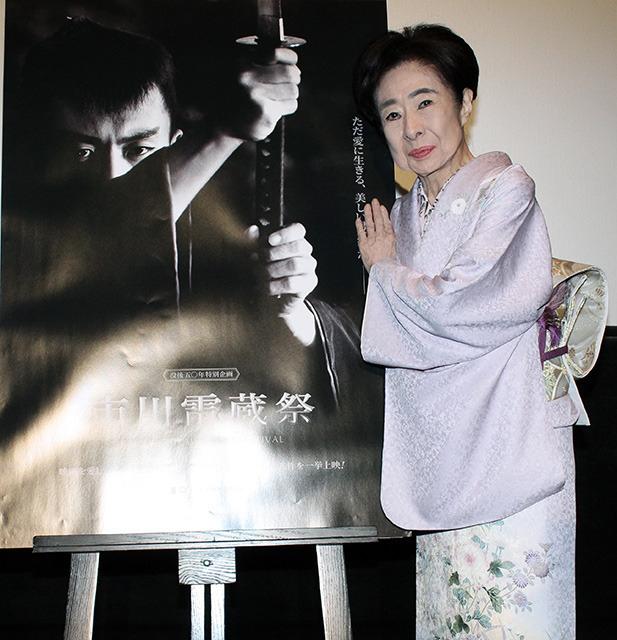 中村玉緒、最多43作品で共演の市川雷蔵さんにラブコール「好きやった ...