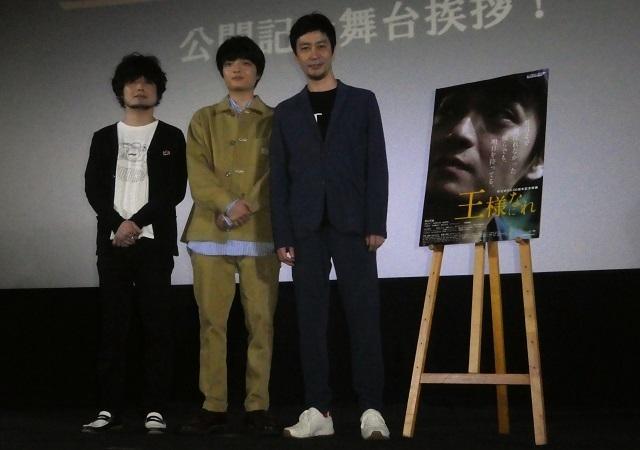 岡山天音「僕にとっても節目の作品」 初の単独主演映画「王様になれ」が公開