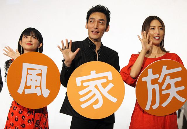 草なぎ剛、「台風家族」好調にハイテンション「満員御礼、俺、満足」