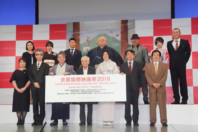 10月17~20日に京都各所で開催