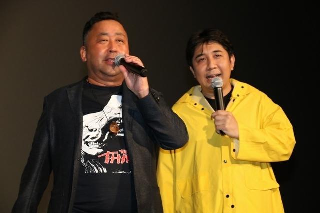 「IT イット」完結編の製作秘話を町山智浩と高橋ヨシキが語る - 画像4