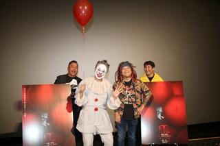 「IT イット」完結編の製作秘話を町山智浩と高橋ヨシキが語る