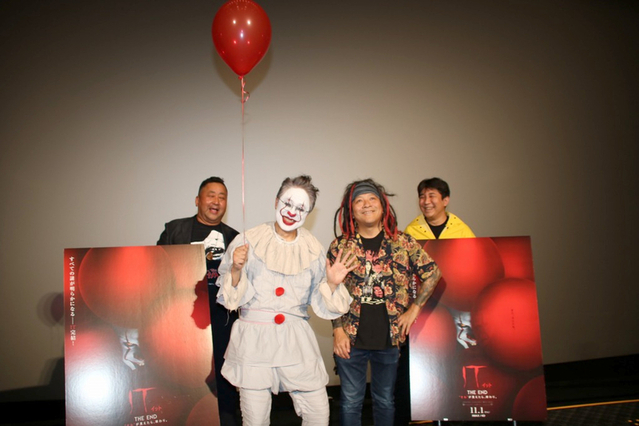 「IT イット」完結編の製作秘話を町山智浩と高橋ヨシキが語る - 画像9