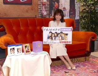 小林麻耶、人気海外ドラマ「フレンズ」名物のカウチに座ってご満悦