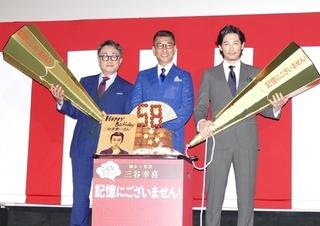 """中井貴一、58歳の誕生日を""""ハムカツ""""ケーキでお祝い 「記憶にございません!」興収10億突破"""