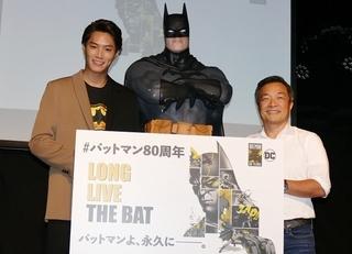バットマンよ、永久に―― 生誕80周年祝し渋谷でバットシグナル点灯!