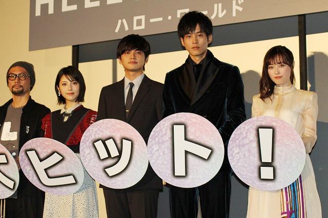 北村匠海、松坂桃李にアニメ監督挑戦を提案!狙いは「僕を出して」 - 画像7
