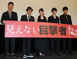 「見えない目撃者」ハワイ国際映画祭に出品、吉岡里帆期待「反応楽しみ」