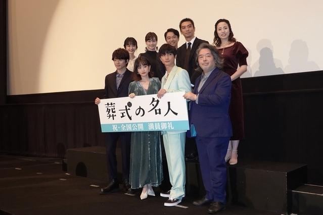前田敦子、10年前の超多忙スケジュールがうらやましい? 主演作「葬式の名人」が全国公開 - 画像6